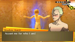 Persona 4 dating kanji to romaji