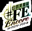 TMSFEE - Japanese Title