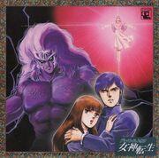 OVA OST Cover