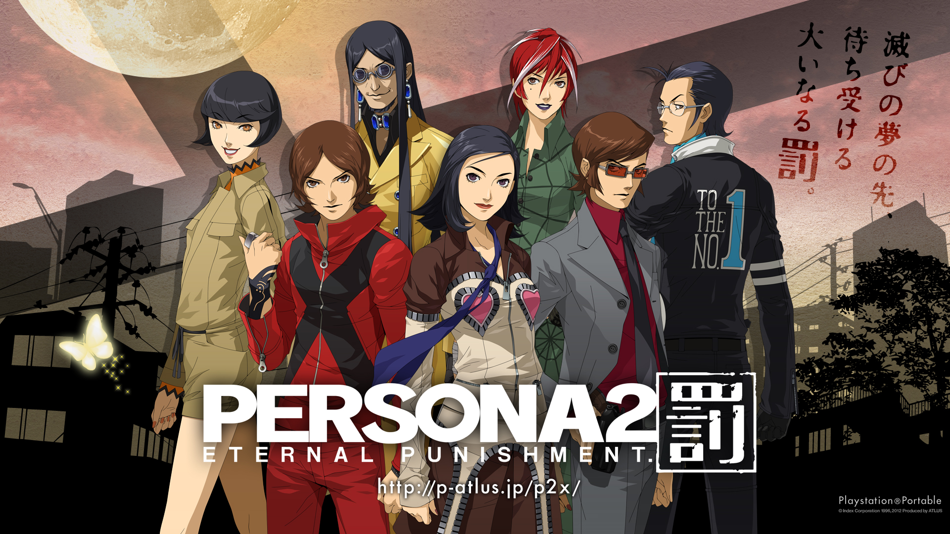 persona 2 eternal punishment walkthrough