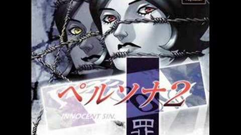 Persona 2 IS and EP - Final Battle