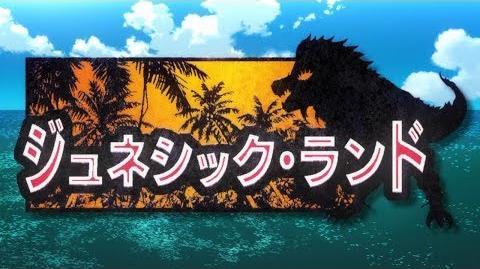 11 29発売!!【PQ2】映画『ジュネシック・ランド』予告編【迷宮紹介】