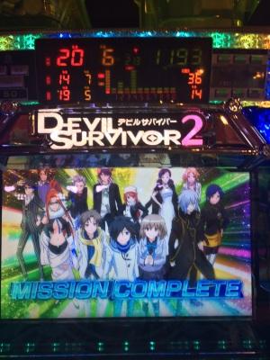 File:Devil Survivor 2 Pachinko Slot.jpg