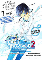 Devil Survivor 2 The Animation 01