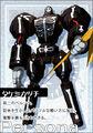 Persona 4 Take-Mikazuchi.jpg