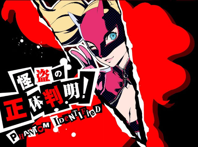 File:P5 key art of An Takamaki.jpg