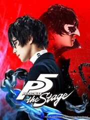 Persona 5 The Stage Title