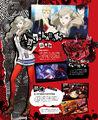 Ann Takamaki Famitsu.jpeg
