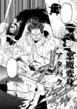 Atavaka Manga