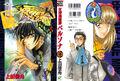 Persona-BYTM-v1c01p000a.jpg