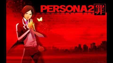 Persona 2 Innocent Sin OST - Mt. Katatsumuri (PSP Version)