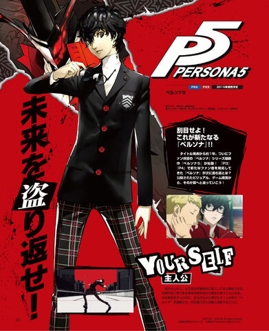 File:Persona 5 Protagonist Famitsu.jpg