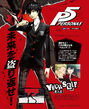 Persona 5 Protagonist Famitsu