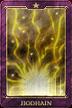 Thunderbolt card IS