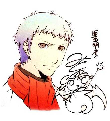 File:P3M Akihiko Illustrated by Yukio Hasegawa and Painted by Saori Goda.png