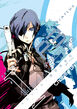 Persona 3 Cover 1