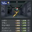 Smt-if-hazama additional 2