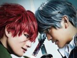 Persona 4: The Ultimax Ultra Suplex Hold Stageplay