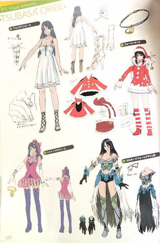 File:TMS concept of Tsubasa Oribe, 03.jpg