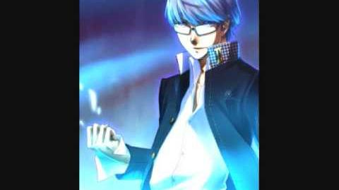 Persona 4 Yu Narukami Voice Clip Personas