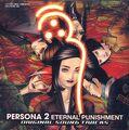 Persona2EPSoundTracksCover.jpg