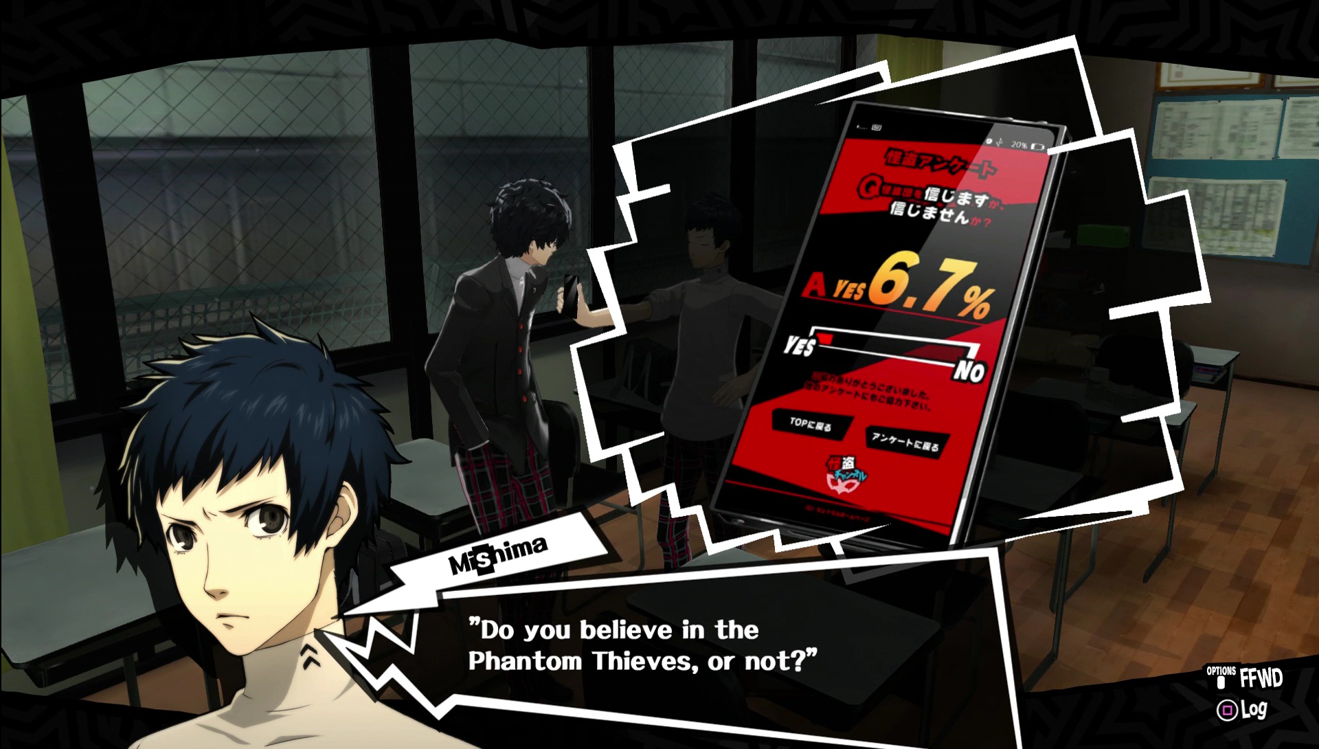Image result for phantom thieves merchandise in the game