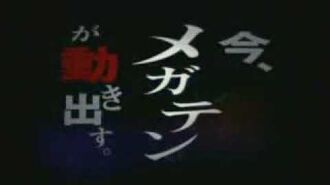 Japanese TV Commercials 3859 Shin Megami Tensei III - Nocturne 真・女神転生III-NOCTURNE