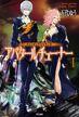 Quantum Devil Saga - Avatar Tuner I