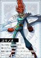 Hanamura persona02.jpg