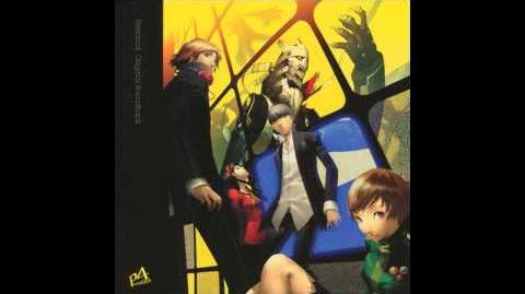 Shin Megami Tensei Persona 4 ペルソナ4 OST - 16
