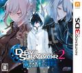 Devil Survivor 2 BR Boxset.png