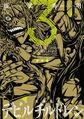 DC Manga Reprint 3.jpg
