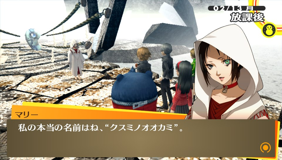 Persona 4 Golden Dating Marie