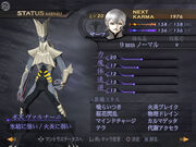 Digital Devil Saga status Varuna incorrect name