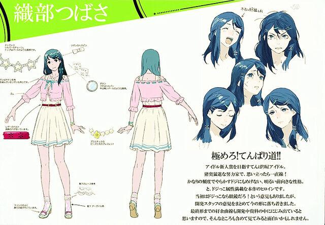 File:SMTxFE concept artwork of Tsubasa Oribe.jpg