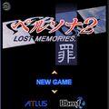 Lost Memories Title.jpg