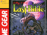Last Bible Special