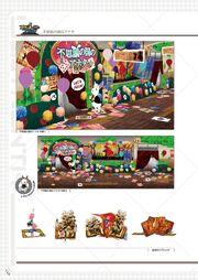 You in Wonderland Entrance PQ