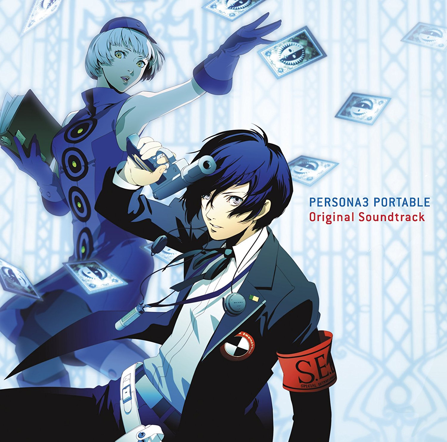 Persona 3 Portable Female Protagonist (Character) - Giant Bomb