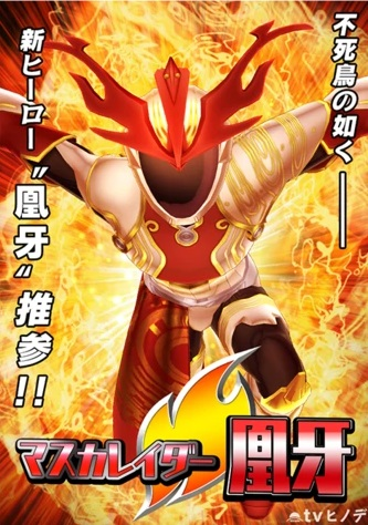 SMtxFE Unknown Character Poster