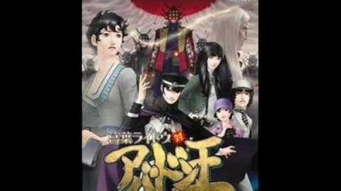 Devil Summoner Raidou Kuzunoha vs