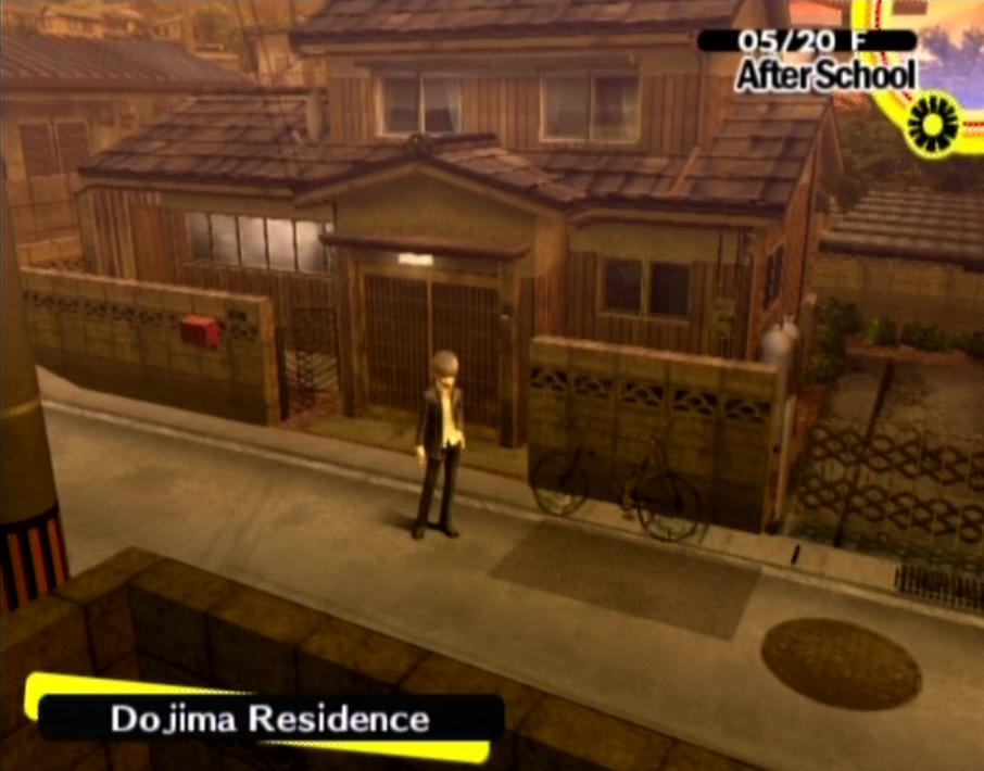 Dojima Residence | Megami Tensei Wiki | FANDOM powered by Wikia