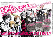 Devil Survivor 2 The Animation character archive