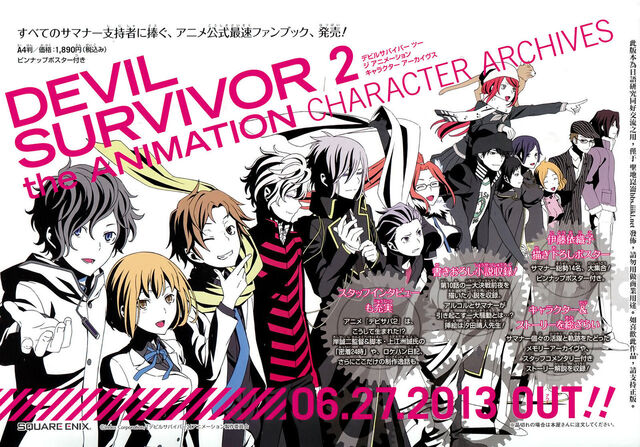 File:Devil Survivor 2 The Animation character archive.jpg