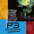 P3 Bonus Cover.jpg