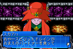 File:Scathach DCMR.png