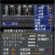 Smt20XX additional 4