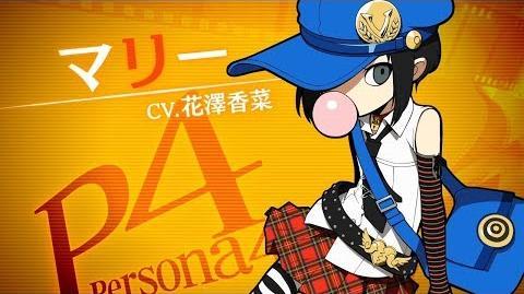 11 29発売!!【PQ2】マリー(CV