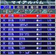 Keitai-akuma-densho-additional 6