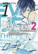 Comic 01 cover